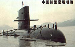 Chinesesubmarines