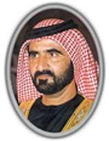 Sheikhmohammaddubai